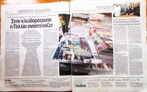 Ta Nea  13-01-2014 Pages intérieures 2-3