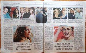 Ta Nea  13-01-2014 Pages intérieures 4-5