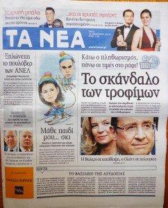 Ta Nea 14 janvier 2014